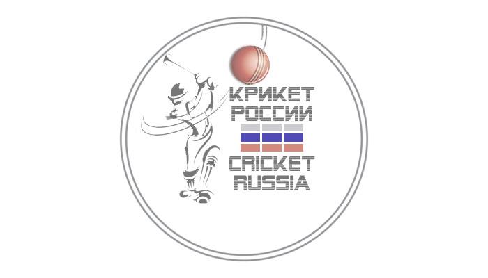 Крикет России